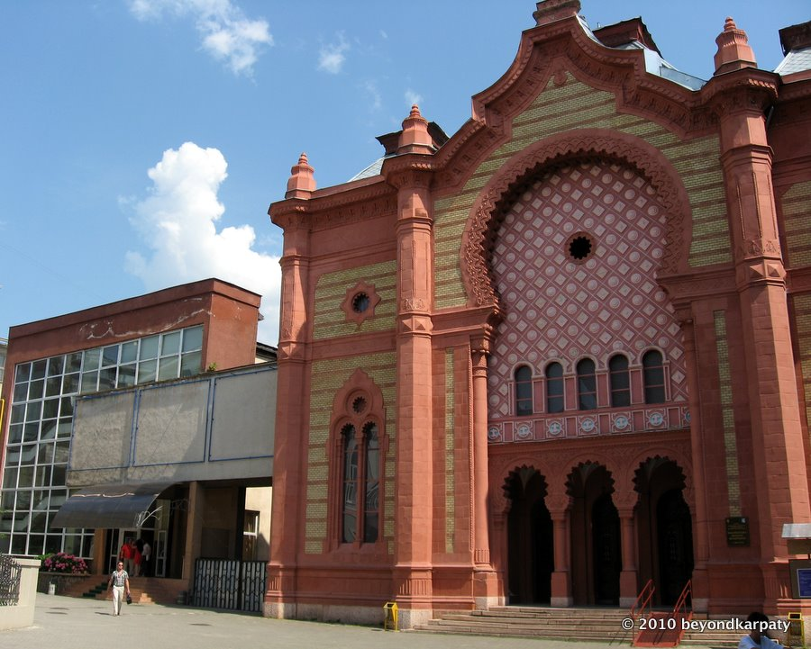The Uzhgorod Philharmonic, once the city's Great Synagogue dedicated in 1910. Volodymyr Korolenko worked here at the time of this interview.