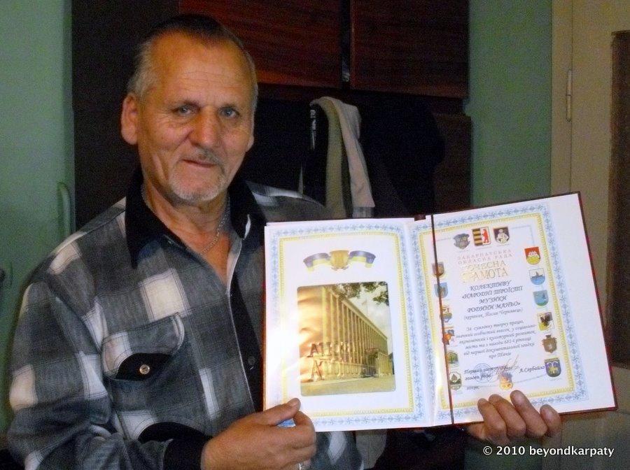 josyp_award